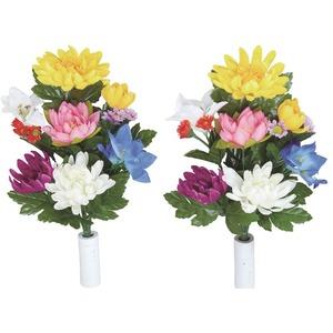 光の楽園【光触媒・仏花】39cm 仏花菊2個セット