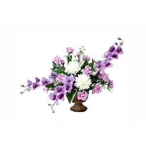 光の楽園【光触媒/アートフラワー/造花】アレンジフラワー 36cm