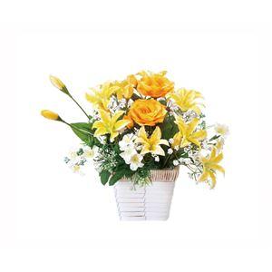 光の楽園【光触媒/アートフラワー/造花】アレンジフラワー 27cm
