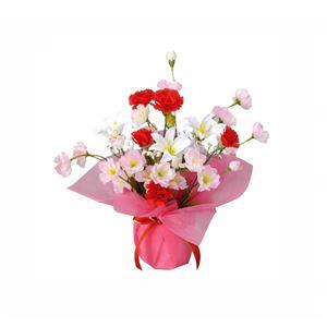 光の楽園【光触媒/アートフラワー/造花】アレンジフラワー 30cm