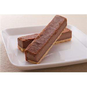 訳アリ!チーズケーキバー(チョコレート) 1kg