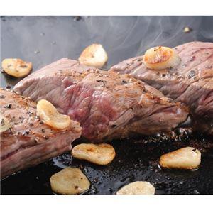 牛ヒレ肉一口ステーキ 4kg