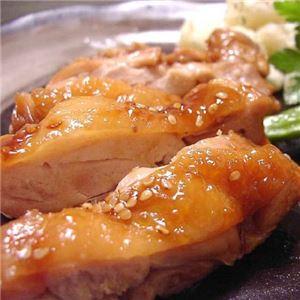 「今日の晩ごはん」シリーズ【鶏づくしセット】 1セット