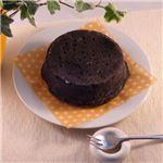 黒いチーズケーキ 2台 (直径約12cm)