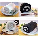 白黒ロールケーキセット 6本