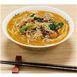レンジで簡単!野菜たっぷり坦々麺 20食