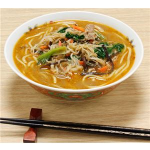 レンジで簡単!野菜たっぷり坦々麺 30食