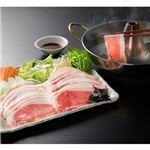 北海道真狩産 ハーブ豚のしゃぶしゃぶセット 1.8kg