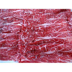 「九州産」黒毛和牛肩ロース(しゃぶすき用) 1kg