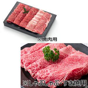 豪華神戸牛(しゃぶしゃぶ・すき焼用)400g