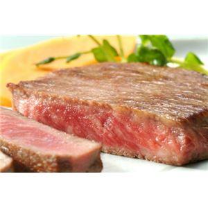 【訳あり】サーロインステーキ1kg 3セット