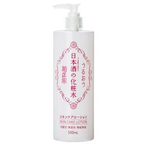 菊正宗 日本酒の化粧水 500ml 【2本】