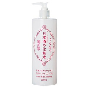 菊正宗 日本酒の化粧水 500ml 【3本】