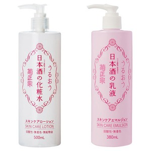 菊正宗 日本酒の化粧水+乳液 【2セット】