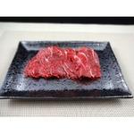 黒毛和牛 モモ肉 【切り落とし 2kg】 100gパック 個体識別番号表示 牛肉 精肉