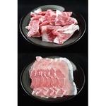 黒毛和牛切り落とし&国産豚モモスライス(各1kg)