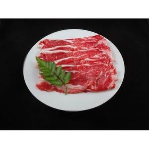 国産牛 牛肉 【肩ローススライス 500g】 精肉 霜降り 赤身肉 〔ホームパーティー 家呑み バーベキュー〕