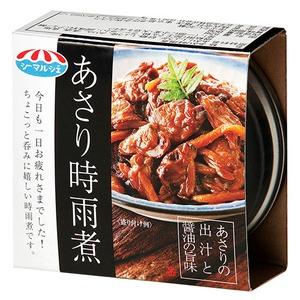 あさりしぐれ煮/佃煮缶詰 【12缶】 缶切り不要 プルトップ式 〔お弁当 おつまみ ご飯のおとも〕