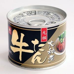 伊達の牛たん大和煮/缶詰 【12缶】 缶切り不要 〔お弁当 おつまみ ご飯のおとも〕