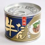 伊達の牛たん旨しお煮/缶詰 【18缶】 缶切り不要 〔お弁当 おつまみ ご飯のおとも〕