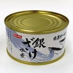銀ざけ水煮5缶