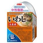 EPA・DHA配合 いわし生姜煮72缶