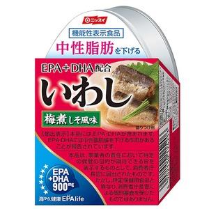 【EPA・DHA配合】 いわし梅煮しそ風味/いわし缶詰 【24缶】 機能性表示食品 中性脂肪を下げる