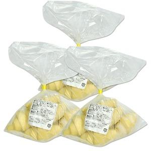 冷凍クロワッサン/冷凍パン 【15個×2セット】 フランス大手ベーカリー 『BRIDOR ブリドール』