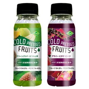 コールドプレスフルーツセット/飲料 【2種・各8本】 非加熱 冷凍保存お届け