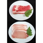 アメリカ産牛カルビスライス&カナダ産三元豚ローススライス 各1kg