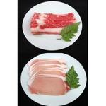 アメリカ産牛カルビスライス&カナダ産三元豚ローススライス 各2kg