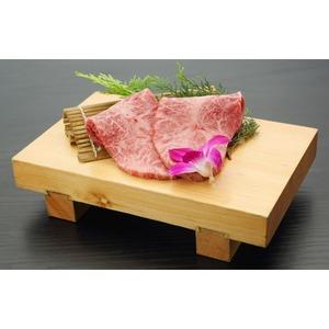 「仙台牛」A5ランク カルビスライス 2kg