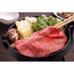 「仙台牛」A5ランク肩ローススライス(300g)
