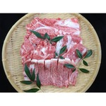 「仙台牛」A5ランク食べ比べセット(500g)