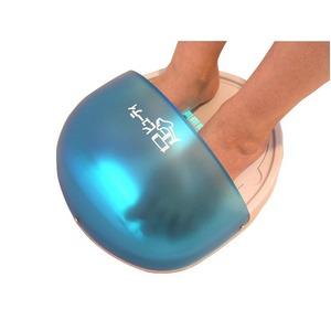 紫外線水虫治療器/足ビューティ 消費電力:12W 日本製