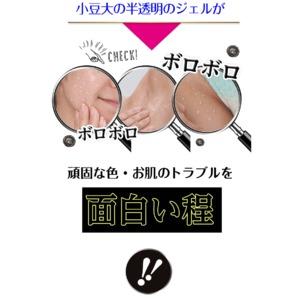 ピンクヴァージンエンジェル ナチュラルピーリング【医薬部外品】