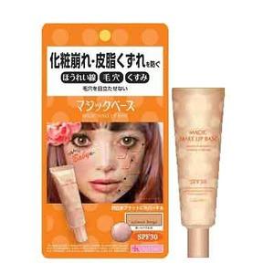 【2個セット】 マジックベース/化粧下地 【サーモンベージュ】 UV機能付き SPF30 日本製 『カリプソ』