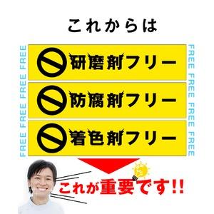 デンタオーラルピュア クリスタル 【医薬部外品】【2個セット】