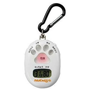 わんにゃんらいふ 携帯型自動環境見守り計&超音波トレーナ(ホワイト)