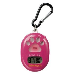 わんにゃんらいふ 携帯型自動環境見守り計&超音波トレーナ(ピンク)