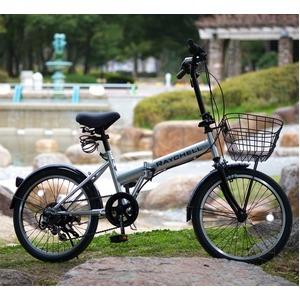 折りたたみ自転車 20インチ/シルバー(銀) シマノ6段変速 ノーパンク仕様 【Raychell】 レイチェル R-241N
