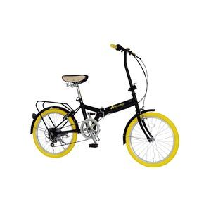 折りたたみ自転車 20インチ/イエロー(黄) シマノ6段変速 【MIWA】 ミワ FD1B-206
