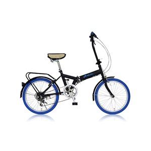 折りたたみ自転車 20インチ/ブルー(青) シマノ6段変速 【MIWA】 ミワ FD1B-206