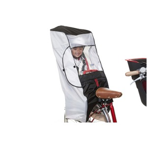 自転車カバー/ヘッドレスト付き後ろ子供のせ用 風防レインカバー 【OGK】 RCR-001 〔自転車パーツ/アクセサリー〕