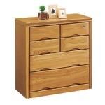 4段チェスト(サイドボード) 【幅64cm】 木製(天然木) 鍵付き ナチュラル 【完成品 開梱設置】