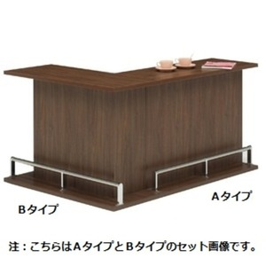 バーカウンター/カウンターテーブル 【A-type 単品】 幅120cm 日本製 ダークブラウン 【CABA】キャバ 【完成品】