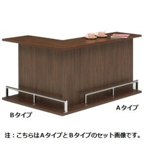 バーカウンター/カウンターテーブル 【B-type 単品】 幅120cm 日本製 ダークブラウン 【CABA】キャバ 【完成品】