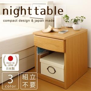 日本製 ナイトテーブル 幅40cm ナチュラル 2口コンセント付き 引き出し付き 木製 ベッドサイドテーブル ベッドサイドチェスト ナイトチェスト【完成品 開梱設置】