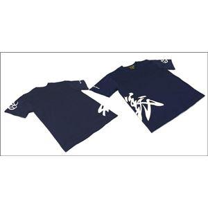 戦国武将Tシャツ 【直江兼続 義】 XLサイズ 半袖 綿100% ネイビー(紺) 〔メンズ 大きいサイズ Uネック おもしろ〕
