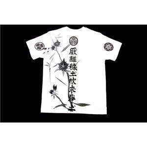 徳川家康・四天王 Tシャツ 楽 Sサイズ 白